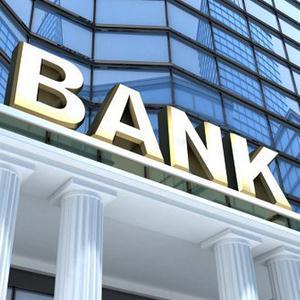 Банки Петухово