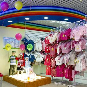 Детские магазины Петухово