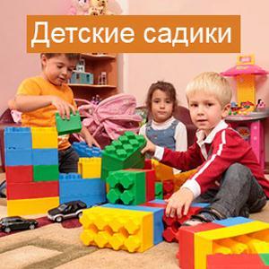 Детские сады Петухово