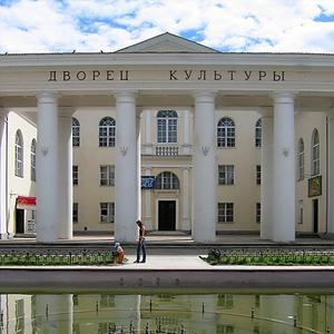 Дворцы и дома культуры Петухово