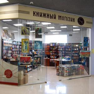 Книжные магазины Петухово