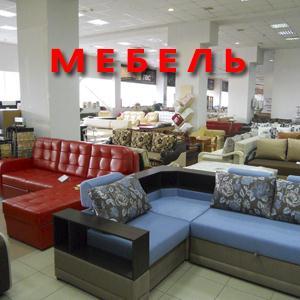 Магазины мебели Петухово