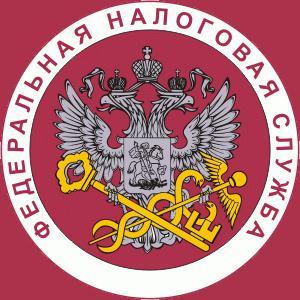 Налоговые инспекции, службы Петухово