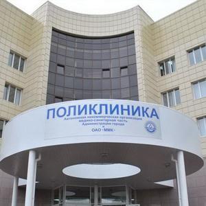 Поликлиники Петухово
