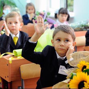Школы Петухово