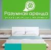 Аренда квартир и офисов в Петухово