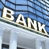 Банки в Петухово