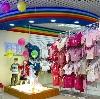 Детские магазины в Петухово