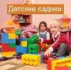 Детские сады в Петухово
