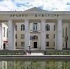 Дворцы и дома культуры в Петухово