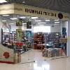 Книжные магазины в Петухово