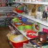 Магазины хозтоваров в Петухово