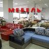 Магазины мебели в Петухово