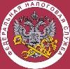 Налоговые инспекции, службы в Петухово
