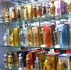 Парфюмерные магазины в Петухово