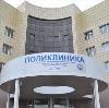 Поликлиники в Петухово