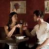 Рестораны, кафе, бары в Петухово