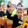 Школы в Петухово