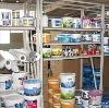 Строительные магазины в Петухово