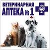 Ветеринарные аптеки в Петухово