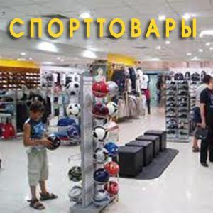 Спортивные магазины Петухово