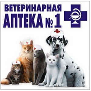 Ветеринарные аптеки Петухово