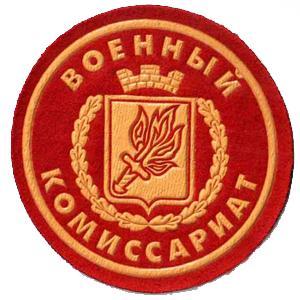 Военкоматы, комиссариаты Петухово